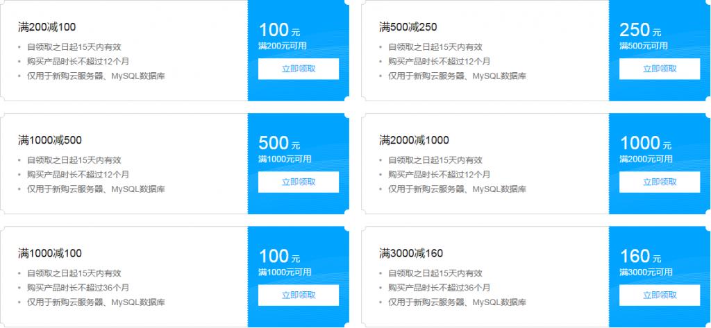 如何购买腾讯云服务器最划算?-腾讯云优惠活动网