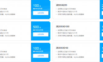 腾讯云新购可以享受哪些优惠活动
