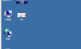 腾讯云服务器登录不了常见原因及解决方案