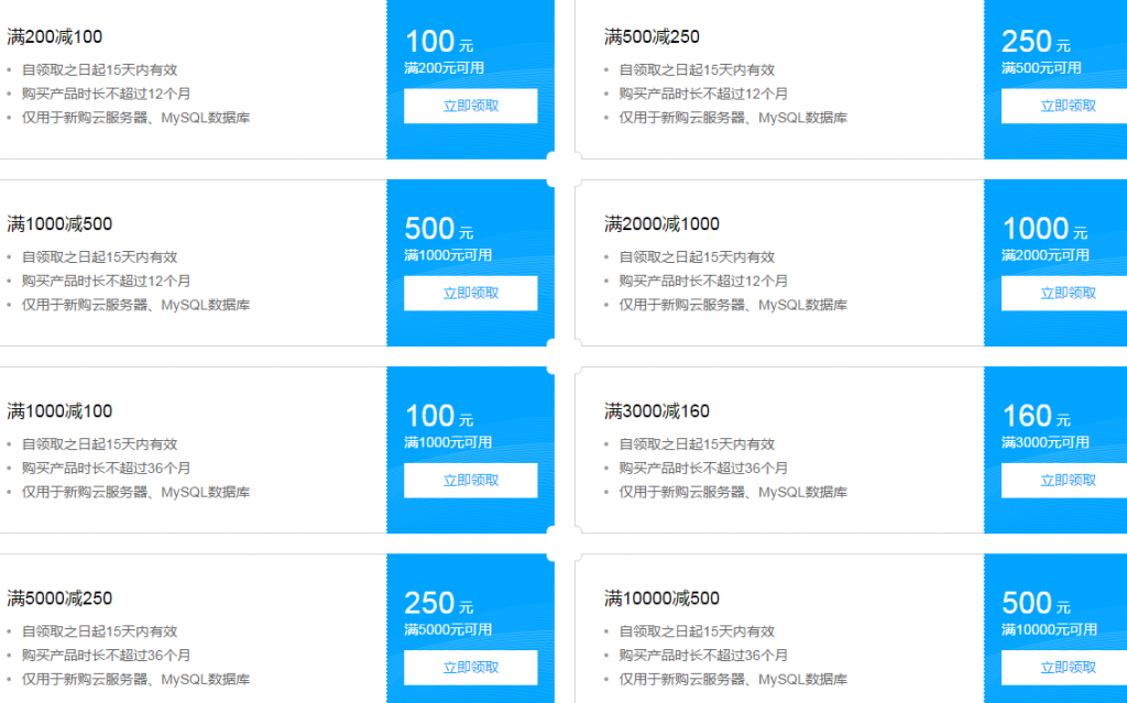 腾讯云优惠购买方式汇总(实时更新最新活动)-腾讯云优惠活动网