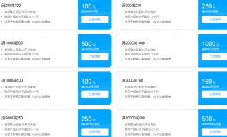 腾讯云爆款云服务器配置价格表(最新)