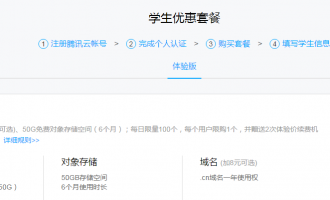 腾讯云服务器CVM一年多少钱?仅需166元/年