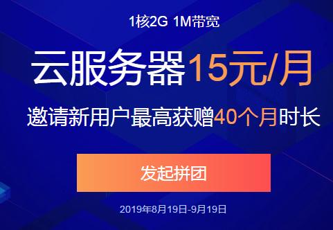 腾讯云新用户代金券及最新优惠活动整理-腾讯云优惠活动网