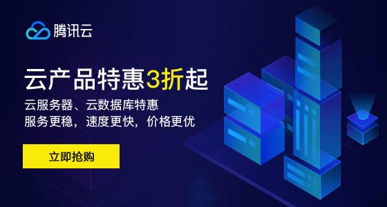 如何根据业务场景选择腾讯云服务器实例类型?-腾讯云优惠活动网