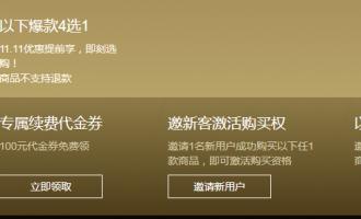腾讯云免费领代金券:个人专享3000元/企业6888元/云服务器年付88元起