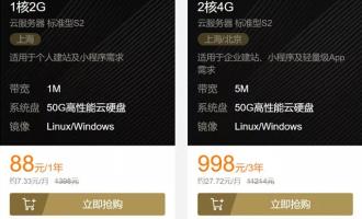 [双11活动预热] 腾讯云双11活动预售,5m独享带宽,88元/年,998元/3年