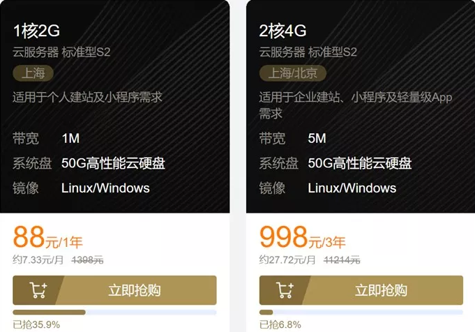 腾讯云服务器2019年双11预热活动,折扣力度太大了!-腾讯云优惠活动网