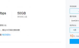 腾讯云最便宜的云服务器多少钱一年