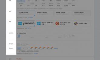 腾讯云快速购买Windows云服务器并远程链接教程