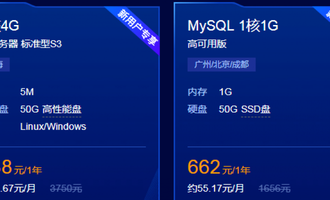 腾讯云秒杀特惠:云服务器1折起,1核2G99元/年,2核4G5M配置488元/年