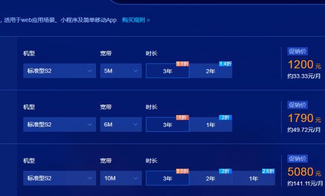 腾讯云:云服务器年末特惠云服务器1核2G,99元/1年,不限购