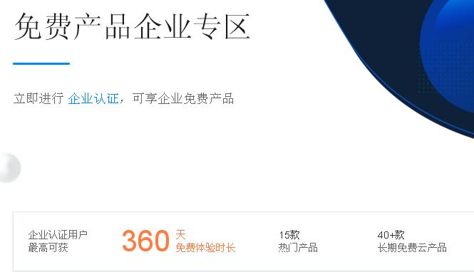 腾讯云最新免费试用产品更新-腾讯云优惠活动网