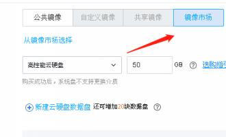 腾讯云GPU机型云服务器购买流程(适合新手)