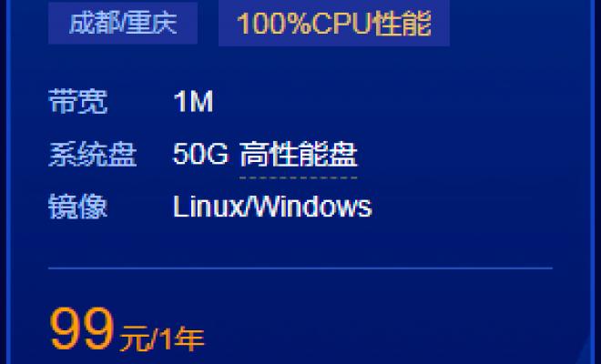 腾讯云服务器最便宜的需要多少钱一年?应该买哪款?