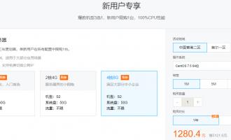 腾讯云服务器代金券领取满200减100,腾讯云最新活动更新!