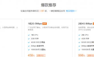 腾讯云简单易用的轻量应用服务器限时3.5折起优惠
