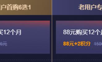 腾讯云价格分享:腾讯云热门活动所推云服务器爆款配置及最低价格分享
