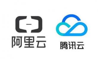 腾讯云99元1年的云服务器相比阿里云96.9元1年的云服务器有什么优势