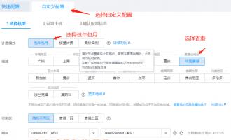 腾讯云香港服务器多少钱一年?香港腾讯云服务器活动价格表