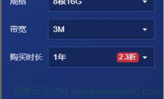 阿里云服务器与腾讯云服务器谁更便宜(同配置活动价格对比)