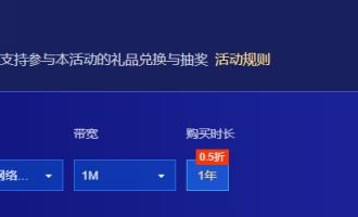 腾讯云企业盛夏有礼活动规则汇总(详细版)