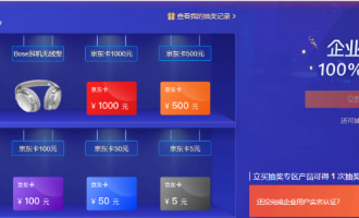 腾讯云服务器最便宜多少钱,新老用户如何买更实惠?