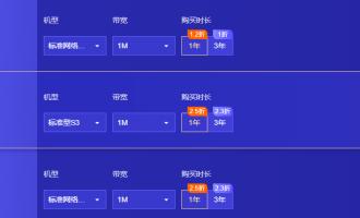 腾讯云服务器8核16g配置多少钱?优惠价格是多少?