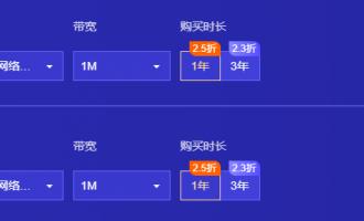 腾讯云16核32G高配置云服务器特惠:4530元/1年,12496元/3年